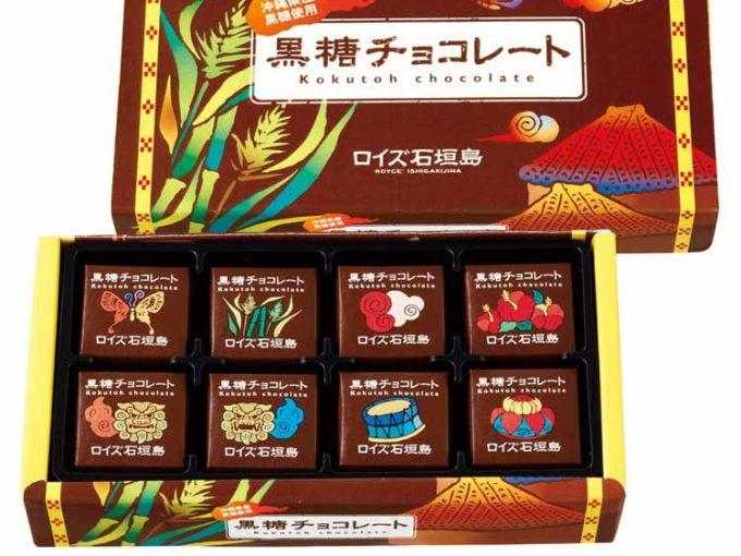 ロイズ・黒糖チョコレート
