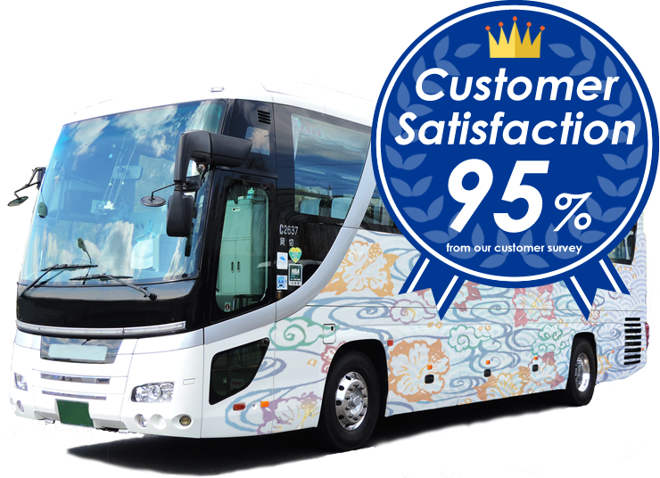 Okinawa Charter Bus Service